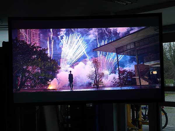 Sony Celebrate every detail on CouchScreen Leinwand Bild 7
